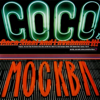 coco-steel-and-lovebomb-it-album-artwork